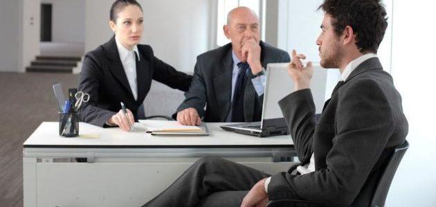 Como se comportar em uma entrevista